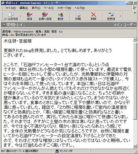 2006_0131_001s